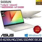 【ASUS】S430UN-0022F8250U 14吋i5-8250U四核256G SSD效能獨顯輕薄筆電(金)