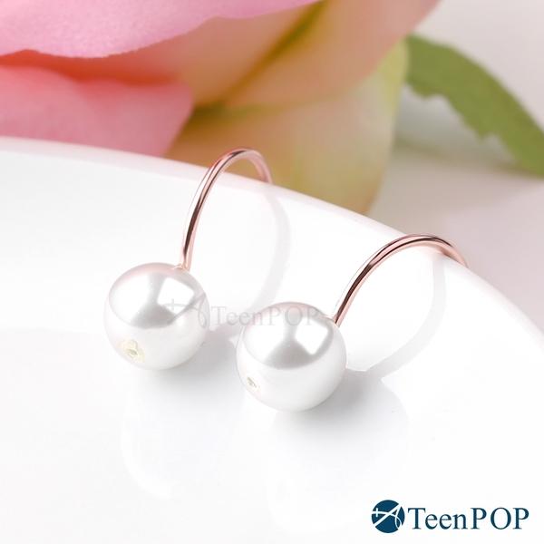珍珠耳環 ATeenPOP 正白K 簡約時分 耳針式 一對價格 韓版耳環 生日禮物