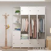簡易衣櫃簡約現代經濟型組裝合塑料單人衣櫥省空間板式出租房臥室『CR水晶鞋坊』igo
