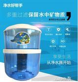 淨水器 凈水桶飲水機過濾桶家用直飲自來水凈水器飲水機水桶立式臺式通用 艾美時尚衣櫥