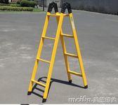 摺疊家用步步高鋼管閣樓兩用關節工程梯人字梯子igo 美芭