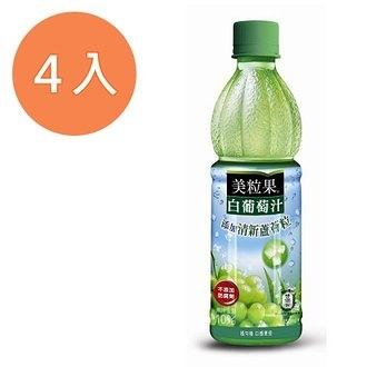美粒果 白葡萄果汁飲料 450ml (4入)/組【康鄰超市】