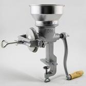 手動研磨機 家用手搖鑄鐵磨粉機 玉米中藥材五谷干磨打粉機磨豆機『櫻花小屋』