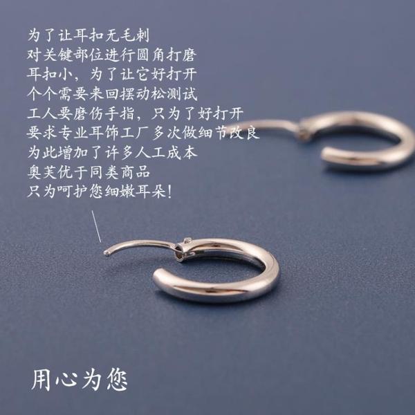 節禮物990純銀耳扣足銀耳環 耳釘男韓國氣質