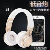 Sound Intone BT-06藍芽耳機頭戴式無線音樂手機耳麥運動插卡男女·Ifashion
