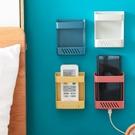 [拉拉百貨]北歐風遙控器收納架 附背膠 壁掛式 搖控器收納架 遙控器收納盒 牆面收納架