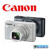 【送32GB+清保組】Canon PowerShot SX730HS 40倍光學變焦 1吋CMOS 公司貨 SX730 HS