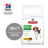 Hill's希爾思【任2件75折】幼犬 1歲以下 均衡發育 (雞肉+大麥) 15KG