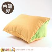 靠枕 台灣製三角枕 魔法Baby
