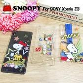 iae創百市集:SONY Xperia Z3 專用 史努比SNOOPY透明手機殼 彩色版