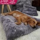 狗狗睡墊金毛狗窩冬天保暖寵物毛毯大型犬秋冬可拆洗狗墊子睡覺用 3C優購