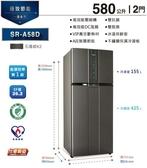 ↙0利率/免運費↙ SAMPO聲寶580公升 1級能效 變頻雙門冰箱 SR-A58D 原廠保固【南霸天電器百貨】