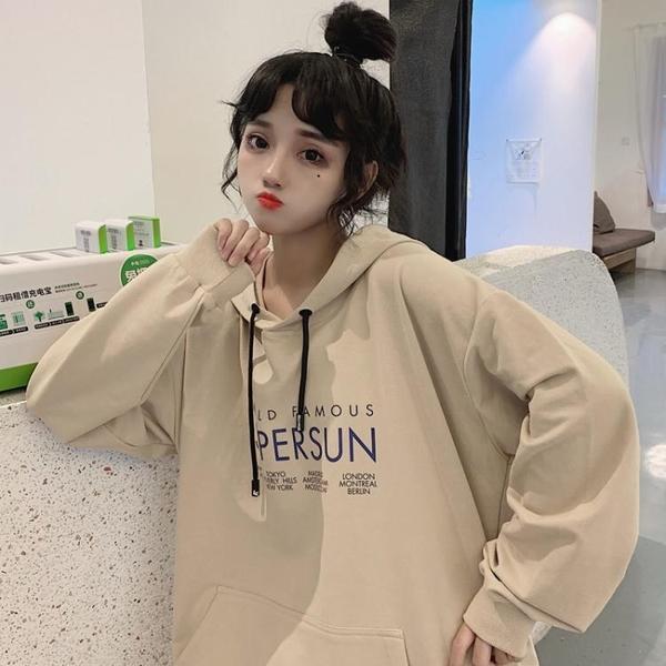 衛衣開學季cec衛衣女韓版女裝潮學生寬鬆bf慵懶風薄款初秋外套新品