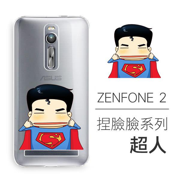 [ASUS Zenfone 2 5.5吋] 捏臉臉系列 超薄TPU 客製化手機殼 麥噹噹 辛普森 霸子