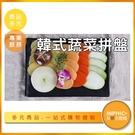 INPHIC-蔬菜拼盤模型 韓式拼盤 蔬菜拼盤 韓式烤肉菜盤-IMFD003104B