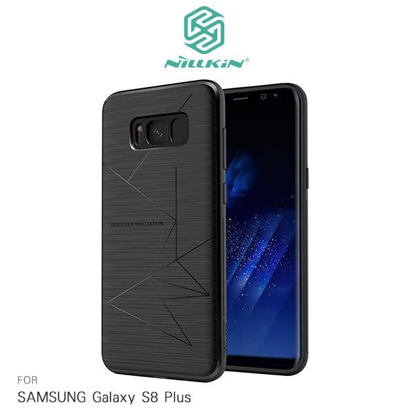 【愛瘋潮】NILLKIN SAMSUNG Galaxy S8 Plus 魔力套 防指紋 磁吸 保護殼 保護套 無線充電