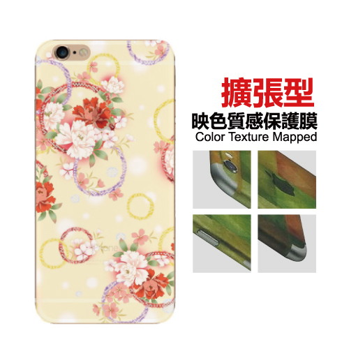 Apple iPhone 6/6S 4.7吋 映色半透明質感 彩繪造型背膜 背貼 擴張型 保護貼-B10
