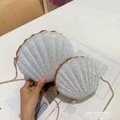 貝殼包法國小眾包包洋氣貝殼包2020新款抖音同款斜背包女百搭ins錬條包超級爆品