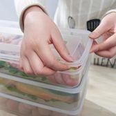 冰箱收納盒長方形帶蓋果蔬保鮮盒套裝海鮮瀝水廚房塑膠密封盒【聖誕節禮物】