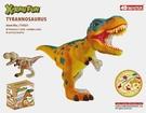 【4D MASTER】立體拼組模型恐龍系列-半透視X變形暴龍 77021