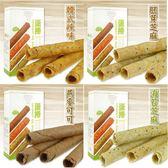 3盒特惠 珍媽工坊蛋捲 韓式辣味/胚芽芝麻/燕麥可可/海苔芝麻 160g/盒