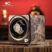搖錶器OC開合搖錶器單錶靜音家用錶盒手錶手動自動機械錶存放盒轉錶器-三山一舍JY