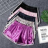 運動短褲女跑步學生寬鬆高腰闊腿褲子胖mm大碼睡褲女夏88折,明天恢復原價