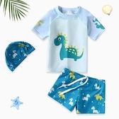 兒童泳衣男童恐龍分體帶帽游泳套裝小童男孩游泳褲中大童溫泉泳裝 幸福第一站 幸福第一站