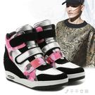 裝內增高女鞋8公分韓版百搭休閒運動鞋學生單鞋高筒鞋消費滿一千現折一百