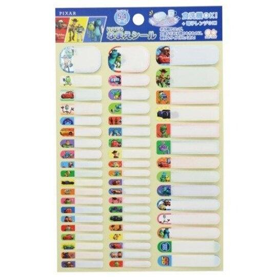 小禮堂 迪士尼 皮克斯 日製 防水姓名貼紙組 防水貼紙 標籤貼紙 (藍 格圖) 4901771-30977