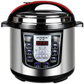 HY-40D電壓力鍋雙膽家用多功能電高壓力鍋4L5L6L飯煲  igo