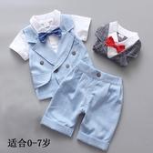 寶寶小西裝套裝男1-3周歲潮2夏季4帥氣5嬰幼兒馬甲6男童生日禮服7 童趣