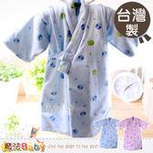 和服~台灣製厚款鋪棉保暖和服~男女童裝~魔法Baby~g3306