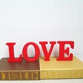 英文字母LOVE擺件婚慶婚禮新房間
