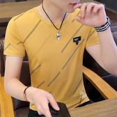 男生T恤 夏季新款冰絲短袖t恤男士修身上衣丅桖打底衫半袖衣服潮流體恤男 小宅女