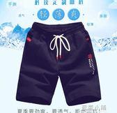 夏季亞麻短褲男士休閒棉麻五分褲寬鬆沙灘褲韓版中褲潮流5分褲子 藍嵐