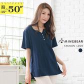 短袖T恤--活潑圓V領胸前鈕扣裝飾素色棉麻短袖長上衣(白.藍XL-4L)-U584眼圈熊中大尺碼