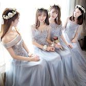 降價三天-伴娘服長款2018新款灰色顯瘦伴娘禮服女伴娘團禮服姐妹裙宴會禮服