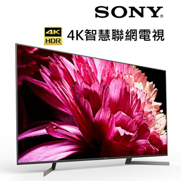 SONY 美規 XBR-85X950G 85吋4K HDR 智慧聯網液晶電視 保固2年 另有KD-85X9500G 台中以北基本安裝
