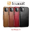 【愛瘋潮】ICARER 復古系列 iPhone 11 磁扣側掀 手工真皮皮套 6.1吋