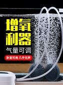增氧泵 氧氣泵魚缸家用養魚超靜音增氧泵小型水族箱大功率打加充氧機器泵 霓裳細軟