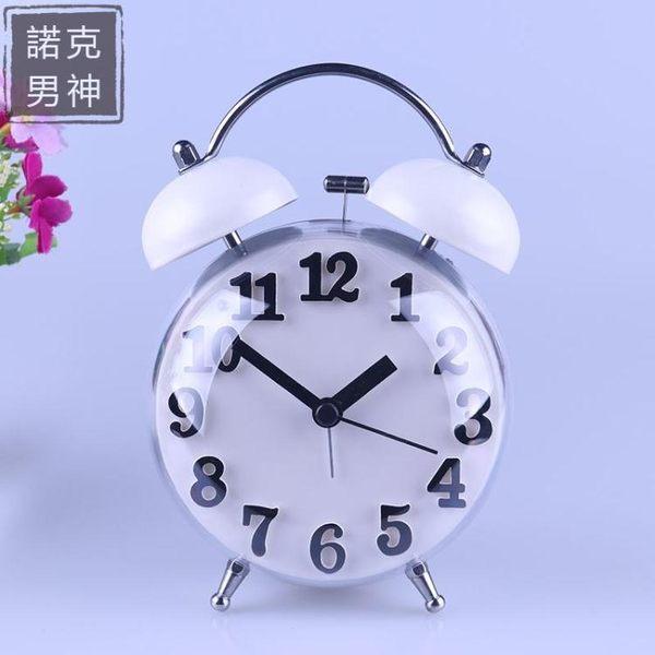 鬧鐘 起床困難戶懶人床頭變態鬧鐘超大聲學生兒童靜音夜光鬧鈴創意【父親節禮物】