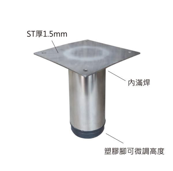台灣製造 訂作ST304白鐵桌腳 圓管Ø50*115 可訂製高度