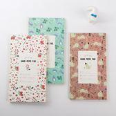 [全館5折] 【筆紙膠帶】韓版 迷你花 便攜 口袋本 創意 便簽本 筆記本 文具 記事本 隨身本