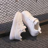 童鞋兒童白色運動鞋2019春秋新款學生男童女童中大童小白鞋子