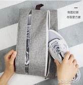旅行鞋包-棉麻加厚防水鞋子收納袋子鞋袋透明鞋盒防塵袋鞋套袋旅行收納袋 夏沫之戀
