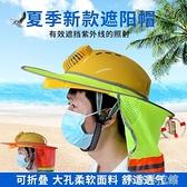 安全帽 夏季反光防曬脖子遮陽帽透氣風扇風扇帽遮陽檔大帽檐沿施工地勞保 米家