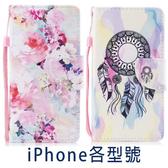蘋果 iPhoneX iPhone8 Plus iPhone7 Plus iPhone6s HS彩繪三角扣皮套 手機皮套 皮套 插卡 支架 掛繩