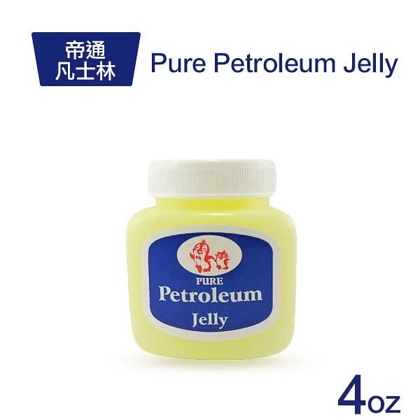 帝通 凡士林 4OZ Jelly 潤膚膏【YES 美妝】