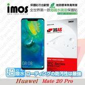 【愛瘋潮】華為 HUAWEI  Mate 20 Pro  正面  iMOS 3SAS 防潑水 防指紋 疏油疏水 螢幕保護貼